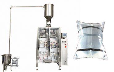 500g-2kg mesin pembungkus minyak pangan