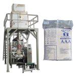 Mesin pengepakan beras partikel otomatis kanthi granule