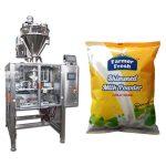 mesin bubuk susu bubuk