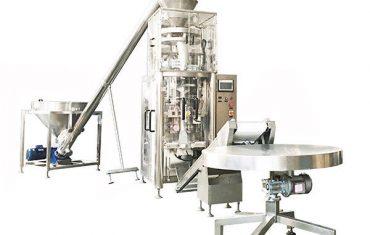 Formulir vertikal granule ngisi mesin segel kanthi cup volumetrik