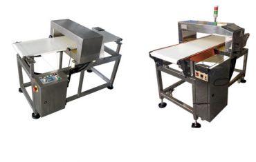 zmd series metal detector