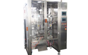 zvf-375 vertical fill fill & seal machine